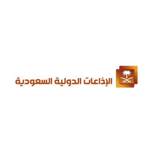 الإذاعات الدولية السعودية