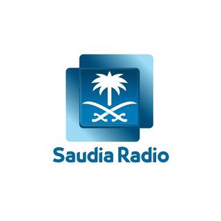 Saudia Radio