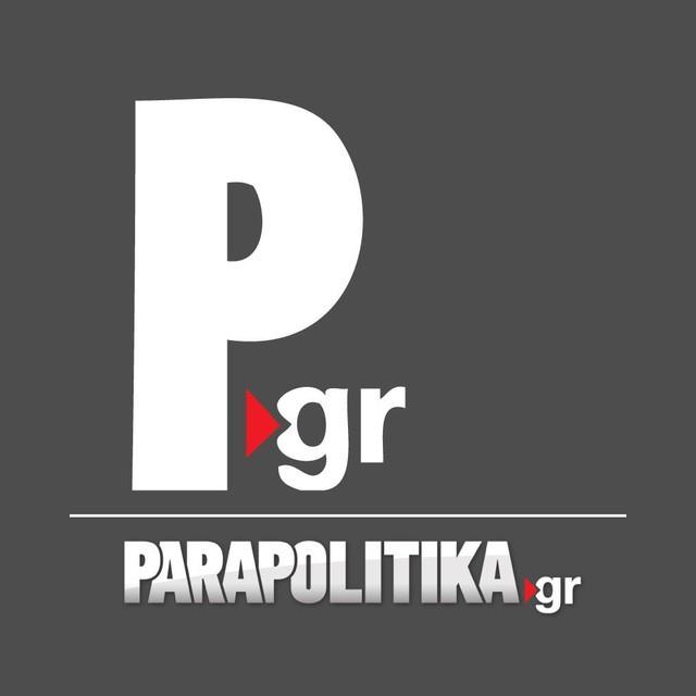 Παραπολιτικά FM 90.1 Parapolitika