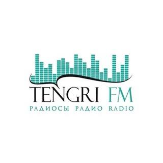 Радио Тенгри FM (Radio Tengri FM)