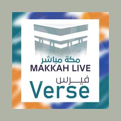 فيرس 24/7 Makkah Live