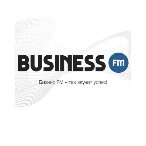 Business FM (БИЗНЕС FM)