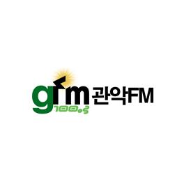 관악FM (Radio GFM)