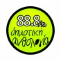 Δημοτική Ανθολογία 88.8 (Dimotiki Anthologia)