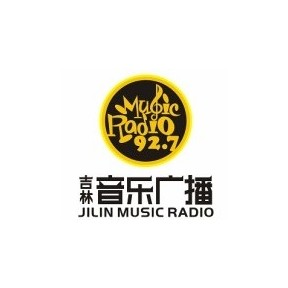 吉林音乐广播 FM92.7 (Jilin Music)