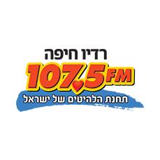 Radio Haifa (רדיו חיפה)