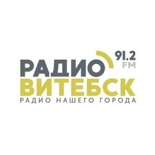 Radio Vitebsk Радио Витебск