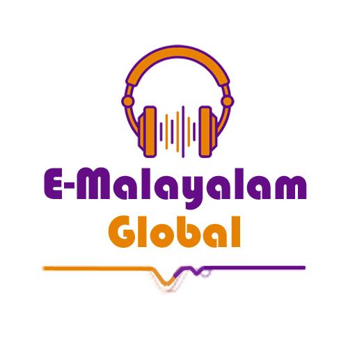 E Malayalam - EMG Radio Station