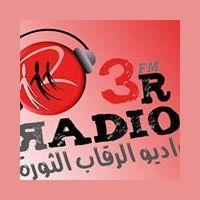 Radio 3R (راديو الرڨاب الثورة)