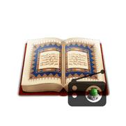 ۞ إذاعة القرآن ۞ | Quran Radio