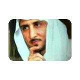 إذاعة القارئ خالد القحطاني