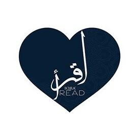 Quran Tafsir by Sharawi and Nabulsi