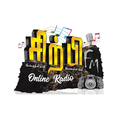 SIRPI FM (சிற்பிவானொலி)