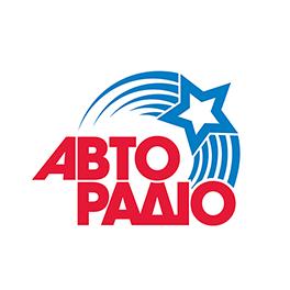 Авторадио (Avto Radio)
