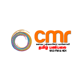 CJSA-FM CMR 101.3 FM