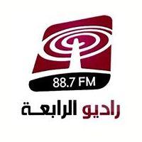 Radio arb3a Fm ( راديو الرابعة)