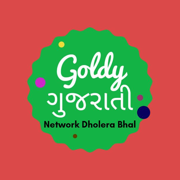 Goldy Gujarati