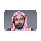 إذاعة الشيخ عبد الله بصفر