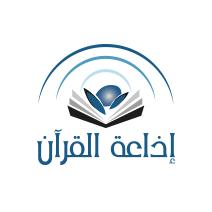 Zitouna FM (إذاعة الزيتونة للقرآن الكريم)