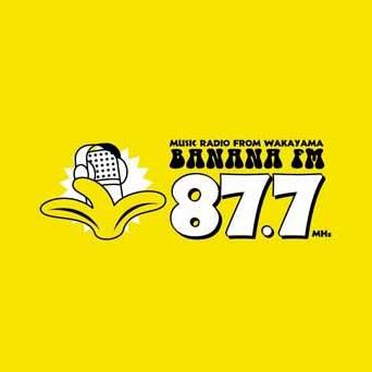 バナナエフエム (Banana FM)