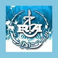 Radio Coran (إذاعة القرآن الكريم)