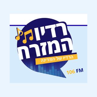 radiohamizrah