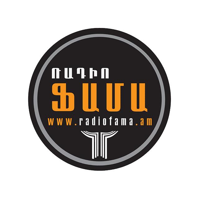 Ռադիո Ֆամա (Radio Fama)