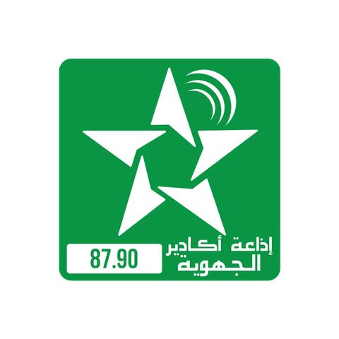SNRT Radio Agadir (أكادير)