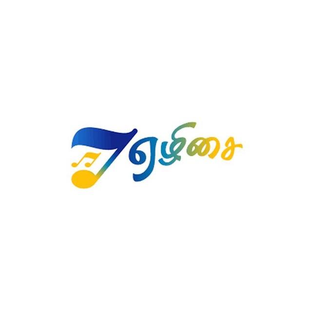 Ezhisai FM
