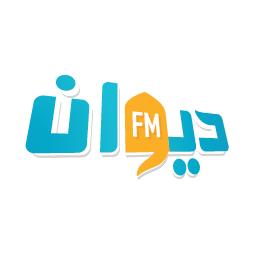 Diwan FM (ديوان إف إم)