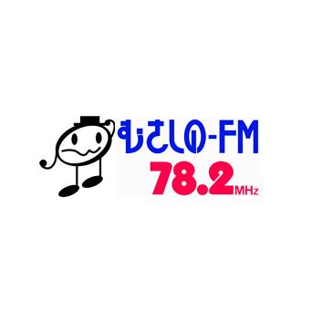 むさしのFM 78.2