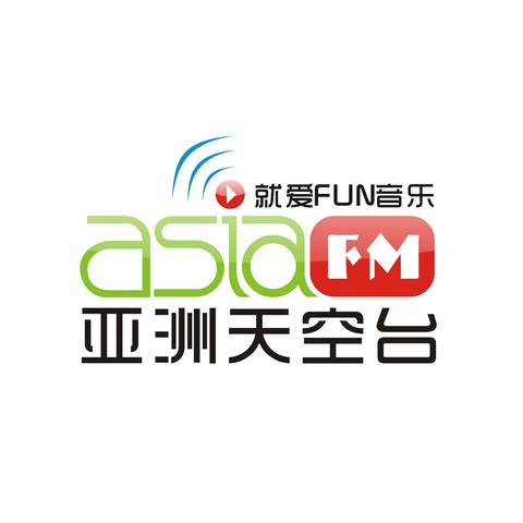 Asia FM 亚洲天空台